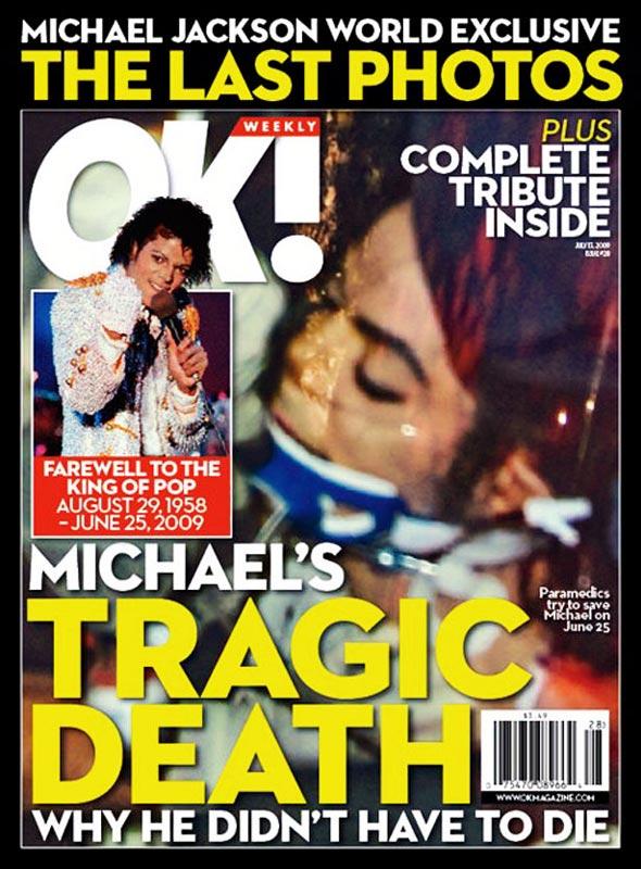 Most Controversial Magazine Covers 11 Самые скандальные обложки журналов