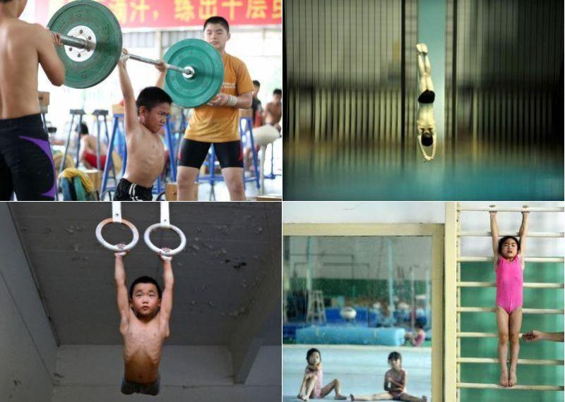 Подготовка будущих олимпийцев вКитае