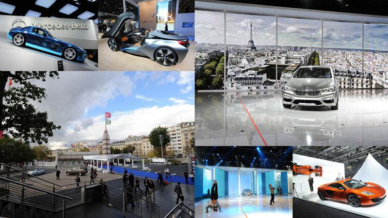 Парижский автосалон 2012 (часть 1)