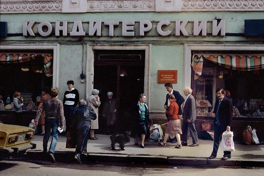 019 Гарри Груйер Москва 1989 2009