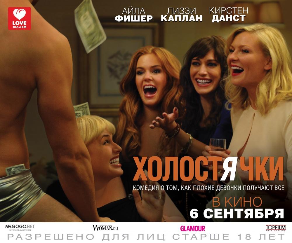 027 Кинопремьеры сентября 2012