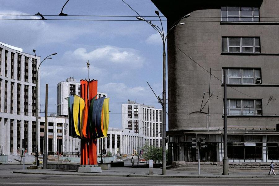 1024 Гарри Груйер Москва 1989 2009