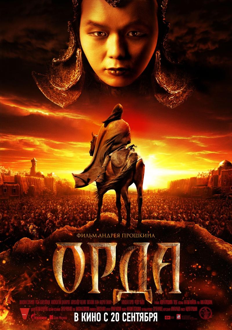 1116 Кинопремьеры сентября 2012