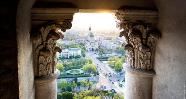Харьков — вид скрыш