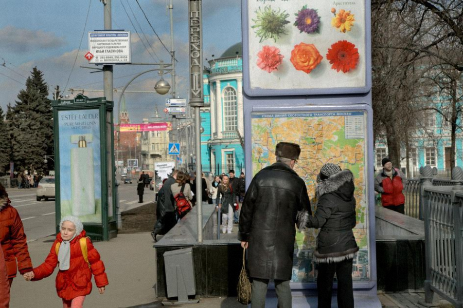 1913 Гарри Груйер Москва 1989 2009