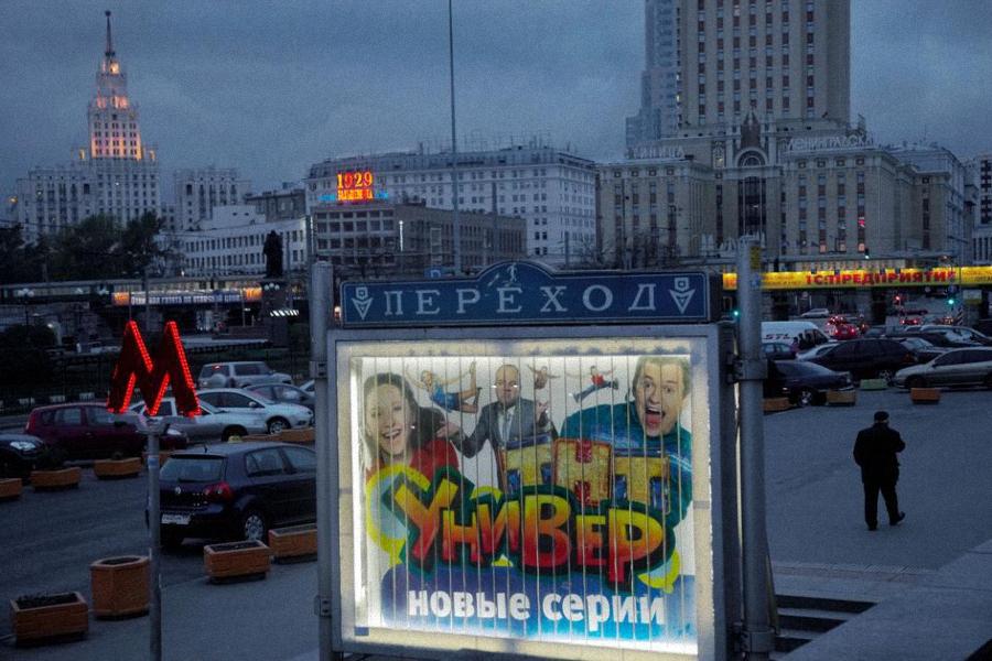 2411 Гарри Груйер Москва 1989 2009