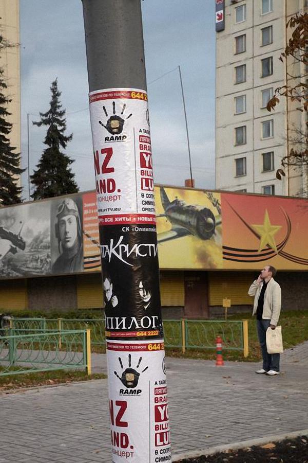 354 Гарри Груйер Москва 1989 2009