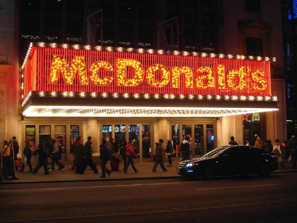 استغرق ماكدونالدز ماكدونالدز وهما العالم