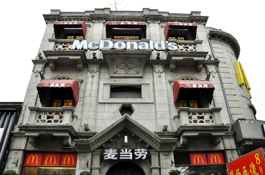 استغرق ماكدونالدز ماكدونالدز في العالم 21