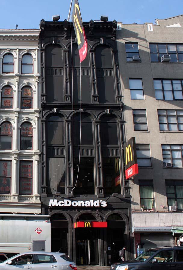 استغرق ماكدونالدز ماكدونالدز و27 عالميا