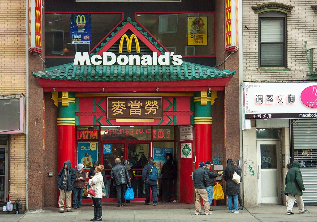 استغرق ماكدونالدز ماكدونالدز والدولي 33