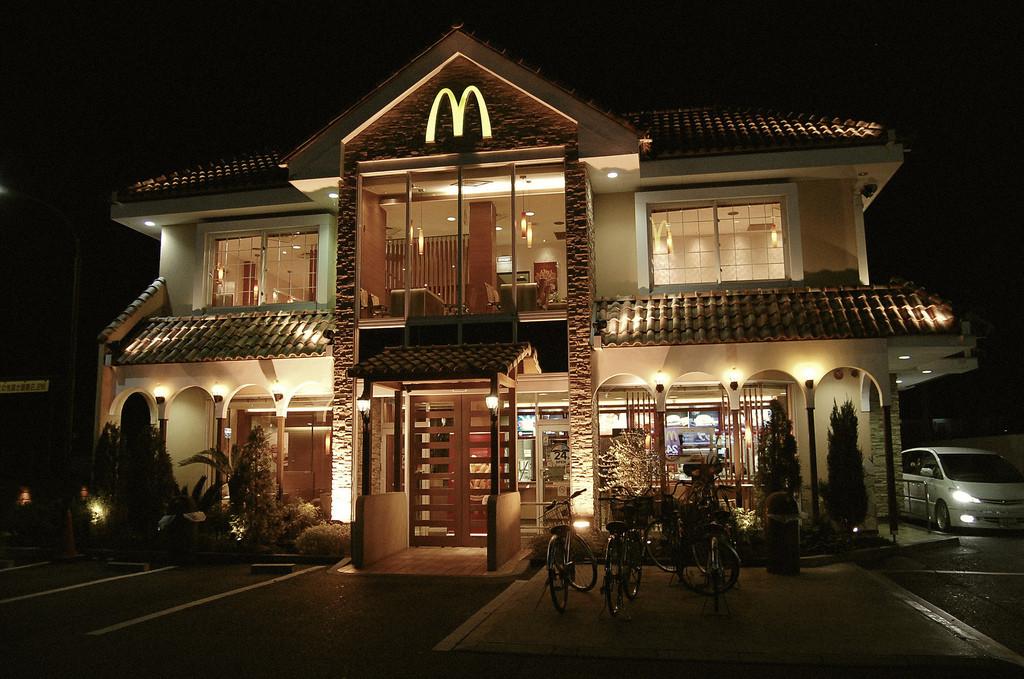القبض على 9 ماكدونالدز ماكدونالدز العالم