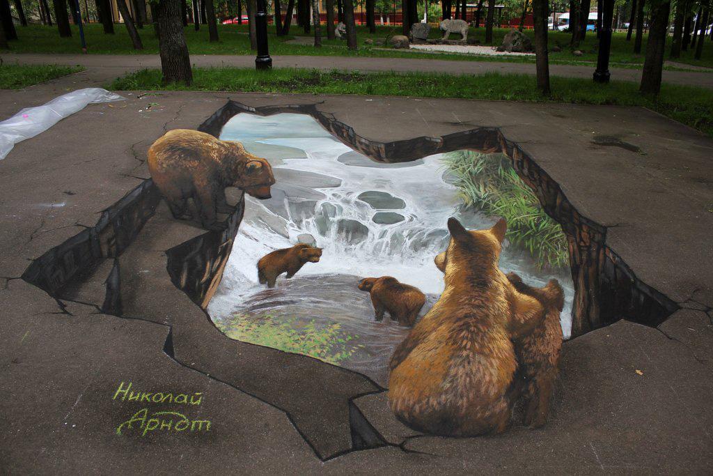 3d 9 Уличные 3D рисунки Николая Арндта