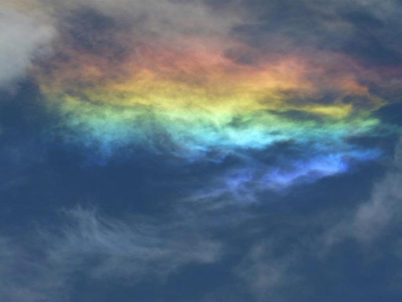 Fire Rainbow 7 Огненная радуга
