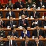 XVIII Национальный съезд Коммунистической партии Китая