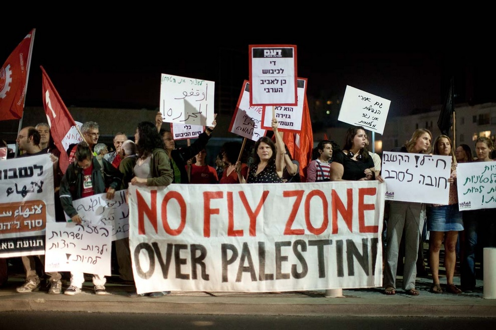 gaza24 Эскалация конфликта в секторе Газа