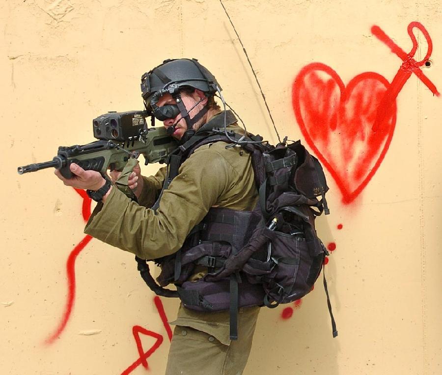 israelarmy 24 Армия Обороны Израиля