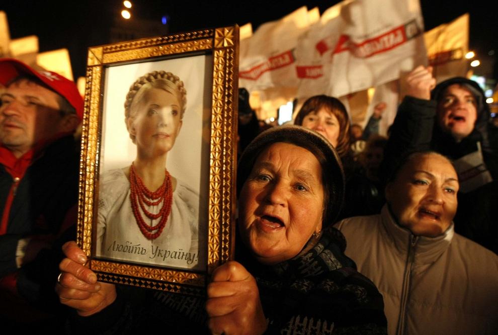 ukraine01 Митинг оппозиции в Киеве