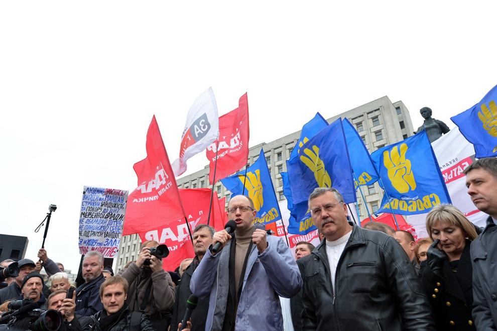 ukraine03 Митинг оппозиции в Киеве