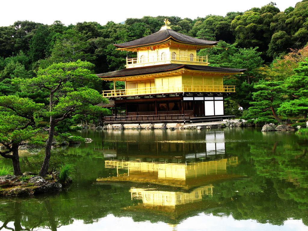 37 Золотой Павильон Кинкаку дзи