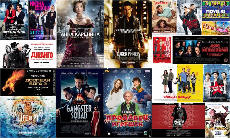 Русские фильмы, смотреть онлайн