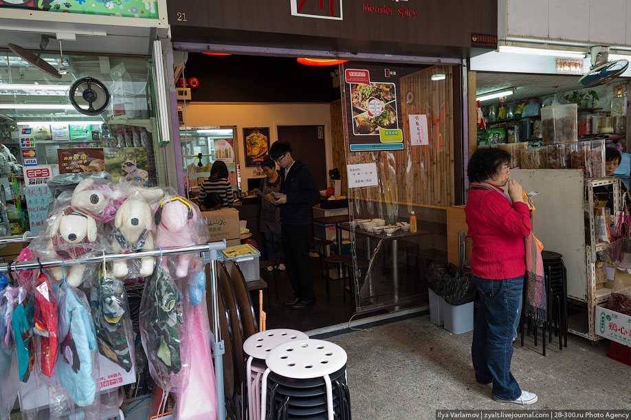 hongkong18 Спальные районы Гонконга