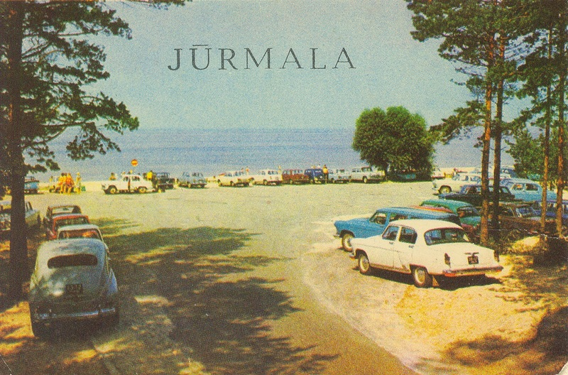 jurmala01 Юрмала 1973
