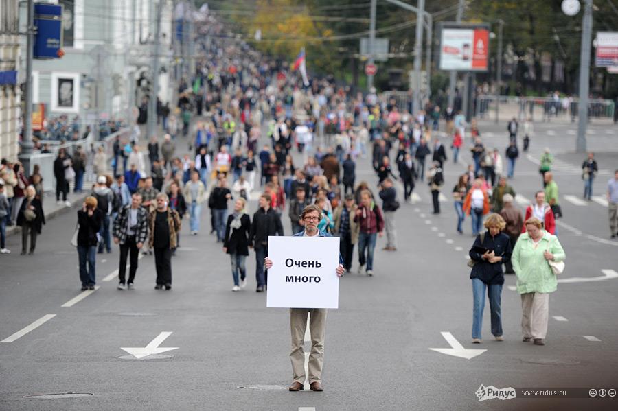24 часа новости онлайн россия