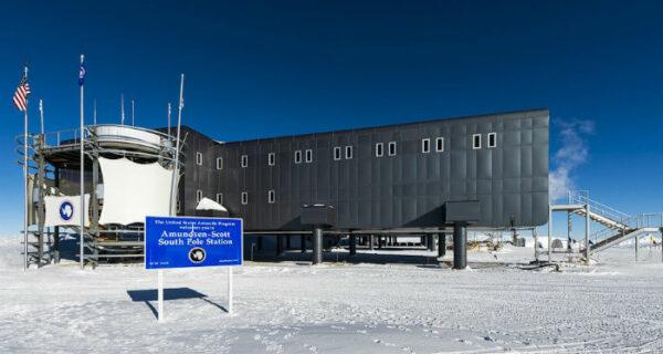 Антарктическая станция на Южном полюсе «Амундсен —Скотт»