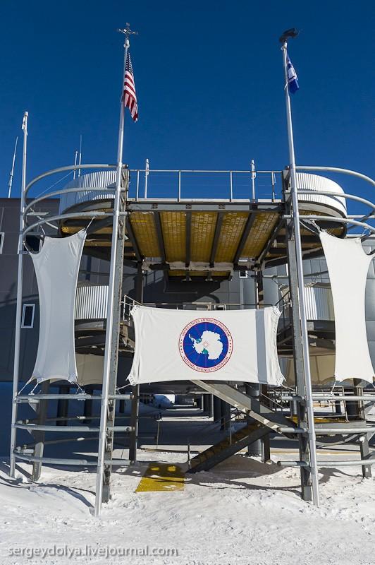restation09 Антарктическая станция на Южном полюсе Амундсен   Скотт
