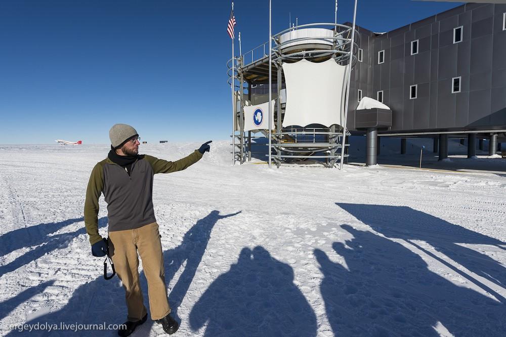 restation11 Антарктическая станция на Южном полюсе Амундсен   Скотт