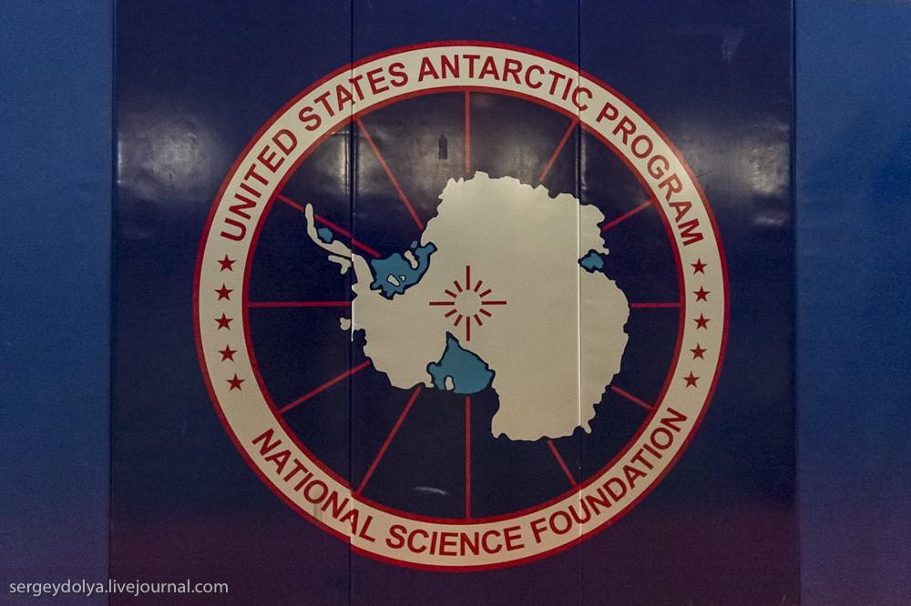 restation13 Антарктическая станция на Южном полюсе Амундсен   Скотт