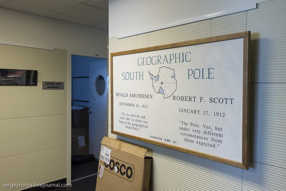 restation24 Антарктическая станция на Южном полюсе Амундсен   Скотт
