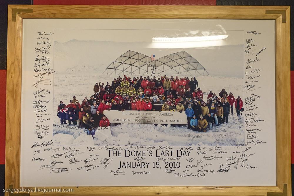 restation251 Антарктическая станция на Южном полюсе Амундсен   Скотт