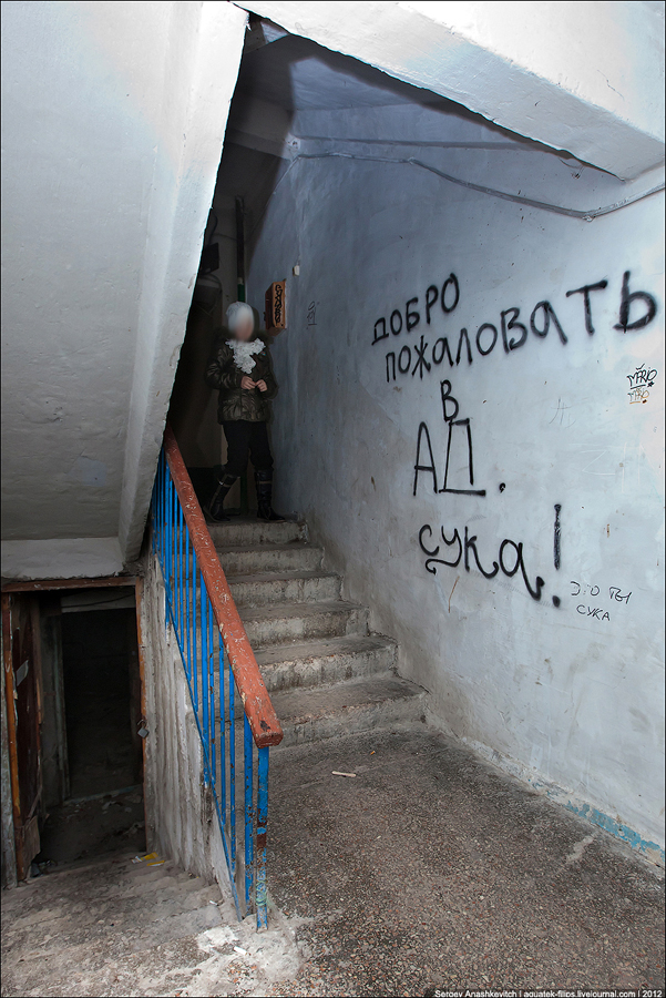 stupenkivad 14 Ступеньки в ад. Обычная городская пятиэтажка