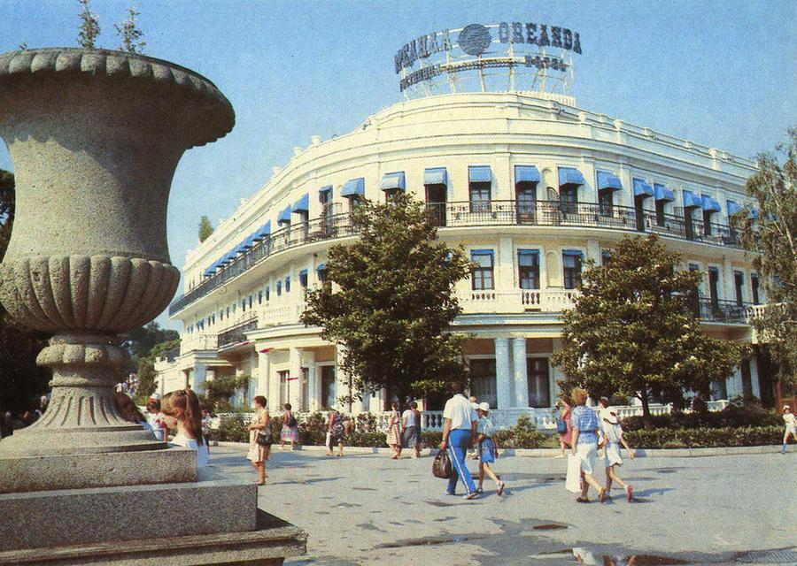 yalta80s04 Крым на фотографиях разных лет