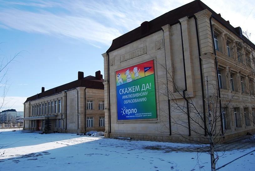Чечня. Один День в Грозном. Обсуждение на LiveInternet ... Дети Инвалиды Плакат