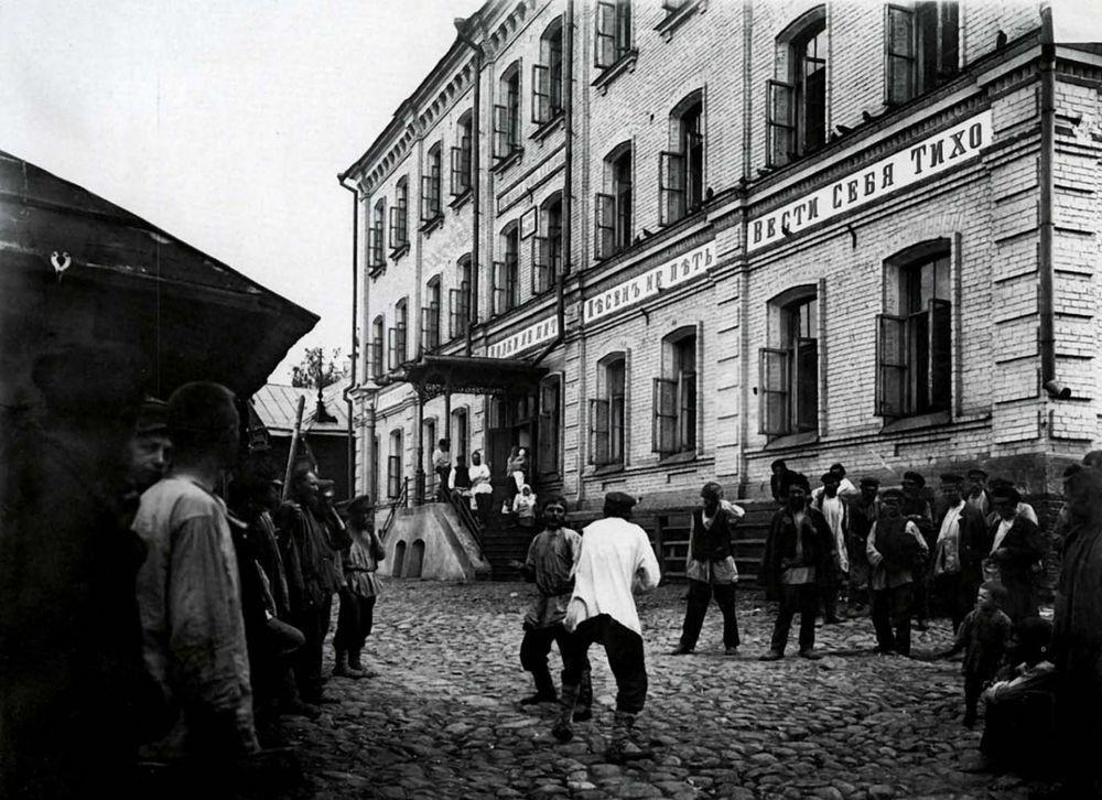 dmitriev39 Максим Дмитриев   фотографии царской России