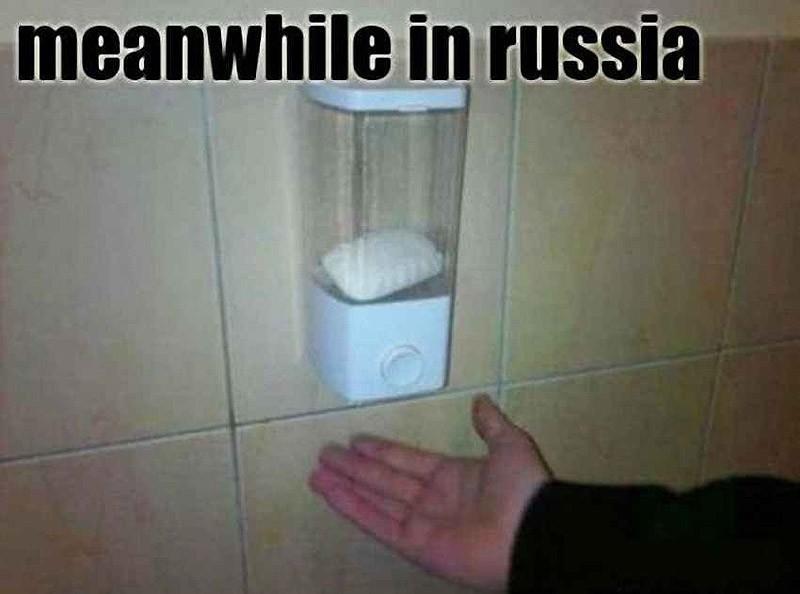 meanwhile05 Тем временем в России