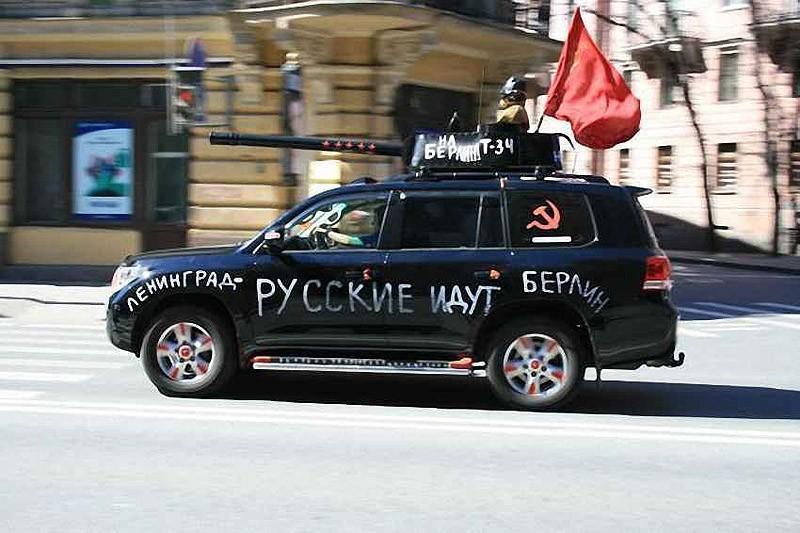 meanwhile13 Тем временем в России