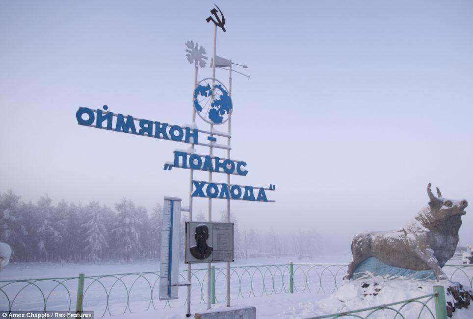 oymyakon05 Село Оймякон   самый холодный населенный пункт в мире