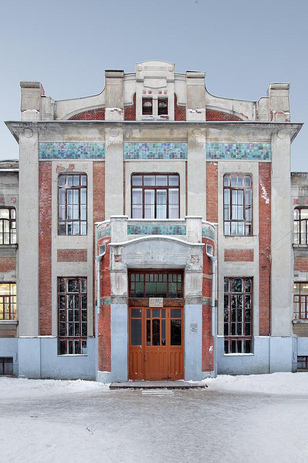 samayakrasivayashkola 3 Самая красивая школа России