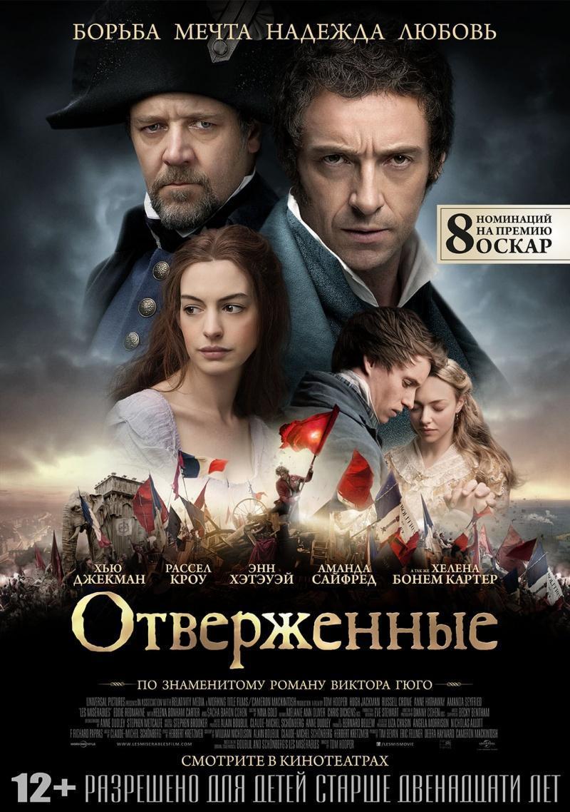 01 Кинопремьеры февраля 2013