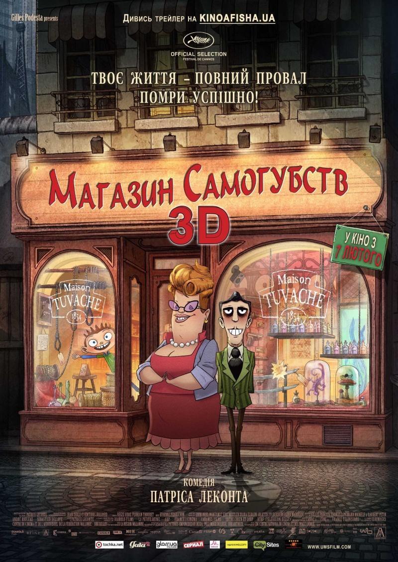 05 Кинопремьеры февраля 2013
