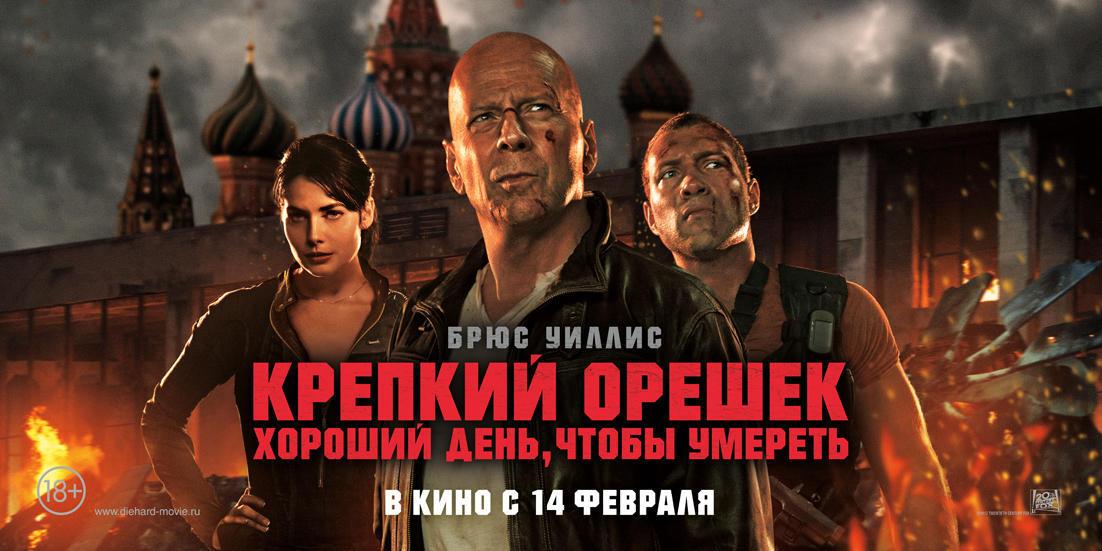 Фильмы смотреть русские фильмы онлайн