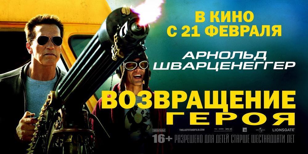 11 Кинопремьеры февраля 2013