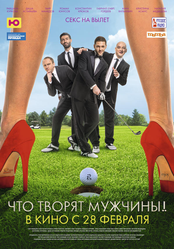 19 Кинопремьеры февраля 2013