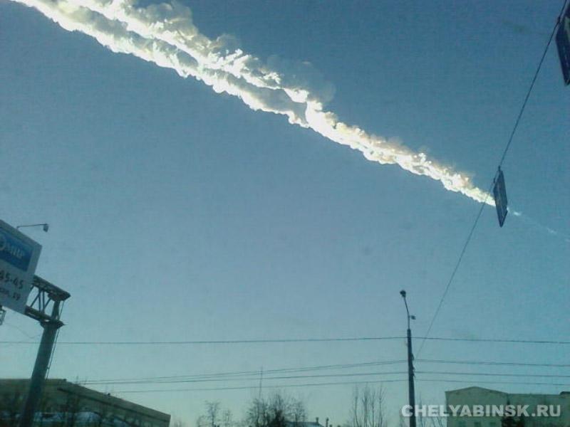 chelyaba09 Метеорит и взрыв в Челябинске