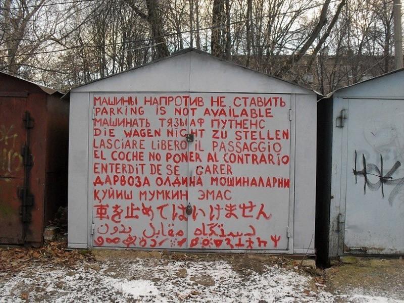 http://bigpicture.ru/wp-content/uploads/2013/02/lastwarning01.jpg