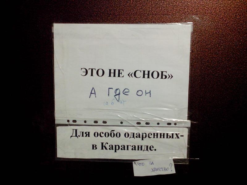 http://bigpicture.ru/wp-content/uploads/2013/02/lastwarning03.jpg